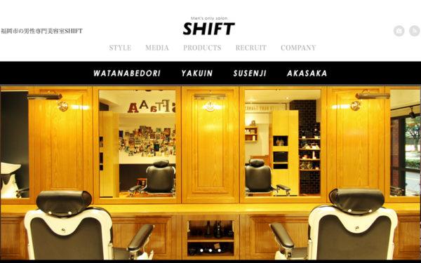 img_shift01